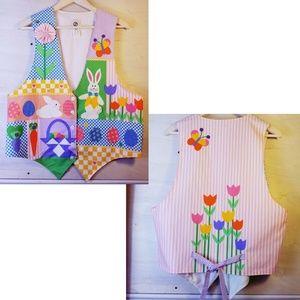Vintage 80s, JP, Springtime, Easter, Rabbit Vest